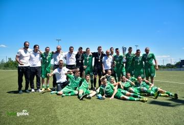 СНИМКИ: Наградиха Лудогорец U21 за първото място в Елитната до 21 г.