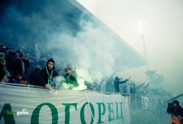 Феновете на Лудогорец - Левски