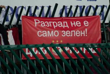 Петима футболни хулигани чакат присъди след Лудогорец - ЦСКА