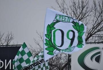 Green Front организира пътуване до Варна за мача с Черно море
