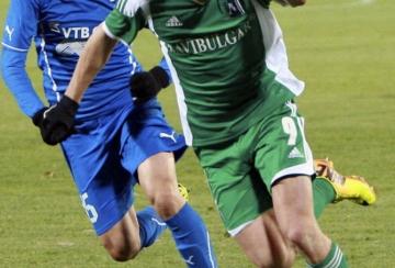 Лудогорец - Левски 0:1