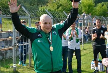 Атанас Димов поема дублиращия отбор на Лудогорец