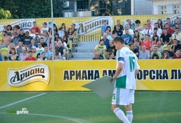 ФК Бастун - Лудогорец 1:3 | Ариана Аматьорска Лига