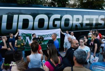 Фен пътуване от Русе за полуфинала срещу Левски в сряда