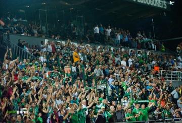 Информация за феновете, които ще пътуват до Букурещ за мача със Стяуа