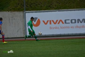 U21: Лудогорец - Марек 4:1
