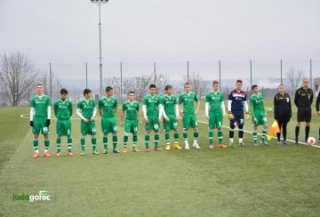 U17: Лудогорец - Ботев (Пд) 2:0
