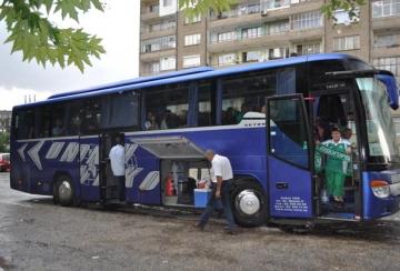 Феновете потеглиха към Братислава
