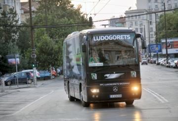 Лудогорец се сдоби със супер модерен автобус, показва го в неделя