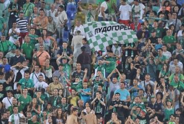 Информация за билетите за Лудогорец - Лацио