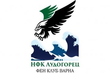 Информация за феновете от Варна, желаещи да посетят мача с Ботев (Пд) в Бургас
