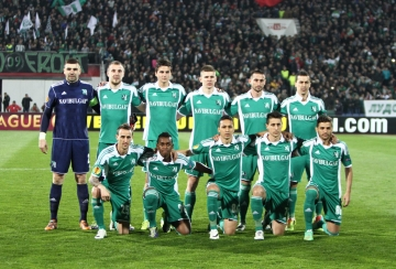 Лудогорец: Благодарим ви, българи!