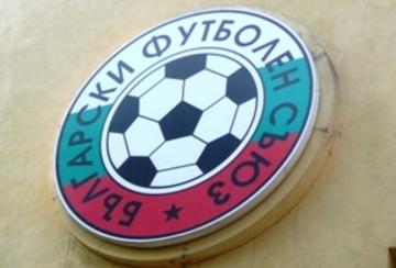 БФС пожела успех на Лудогорец по пътя към групите на Шампионска лига