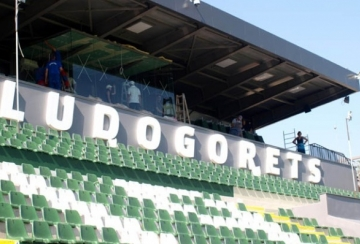 Евротурнирите пристигат в Разград, увериха от УЕФА!