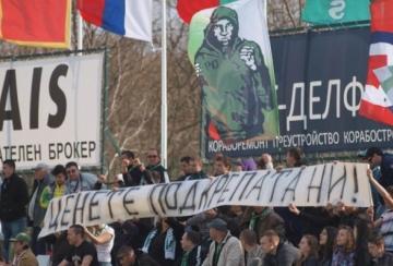 Феновете на Лудогорец надъхват своите на тренировка, подкрепят и Стилиян Петров