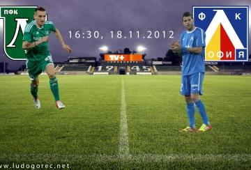 Информация за билетите за Лудогорец - Левски