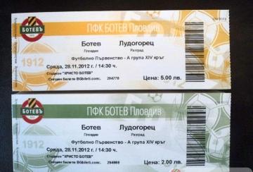 Информация за билетите за Ботев ПД - Лудогорец