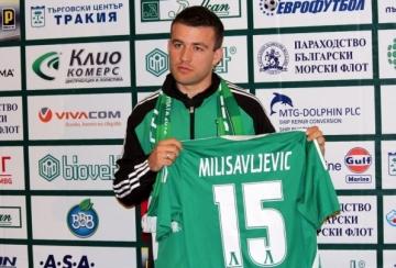 Лудогорец представи Милисавлевич, колумбиецът идва директно в Турция (ВИДЕО)