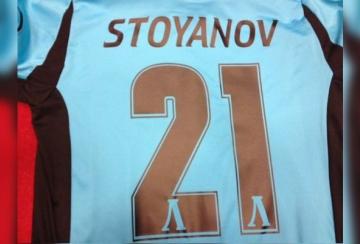 ОФИЦИАЛНО: Владо Стоянов ще играе в Разград!