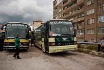НФК Лудогорец организира транспорт за мача с Черно море