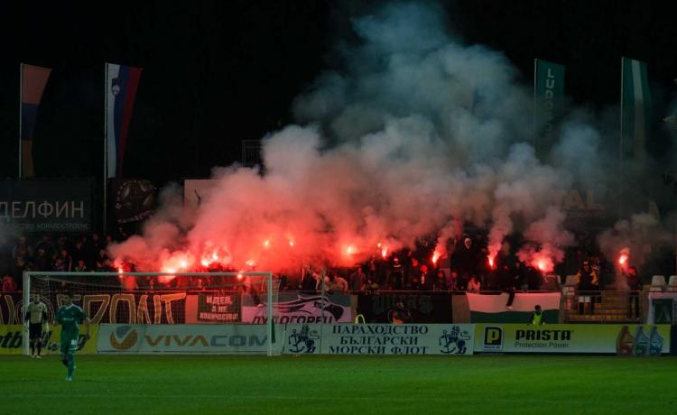 Продажба на билети за мача с Брага във Варна