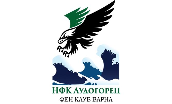 Подкрепи Лудогорец в Разград срещу ЦСКА от Варна!