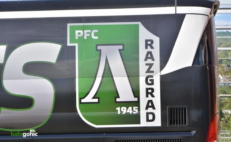 Подкрепи Лудогорец срещу Партизан от Варна!