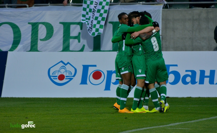 Лудогорец срещу Левски за Купата на България