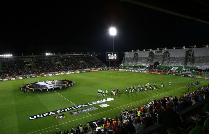 Феновете на Лудогорец събират средства за хореография за мача с Милан