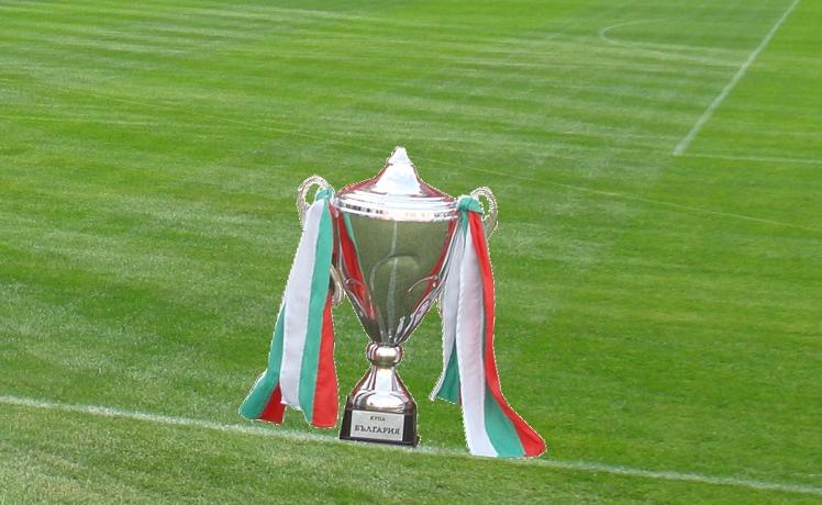ПФЛ реши финала за Купата да е в Бургас през следващата петилетка