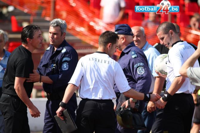 Разправии на полувремето на Локо София - Лудогорец