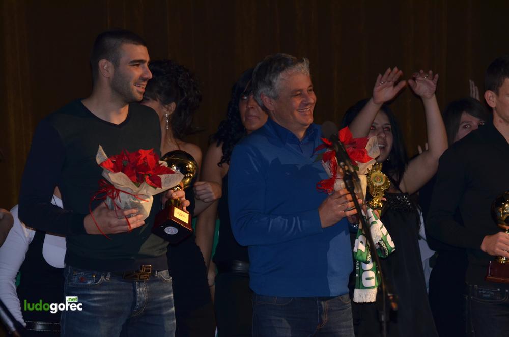 """Награждаване - """"Футболист на годината"""" за 2013"""