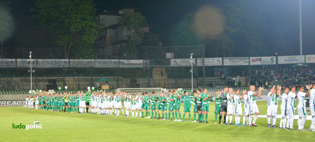 Награждаване на юношите за сезон 2013/14 | ДЮШ