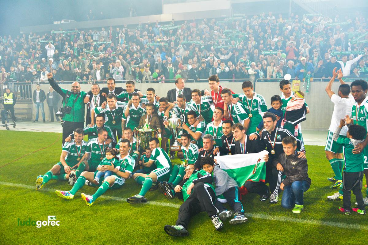 Награждаване на Лудогорец за сезон 2013/14