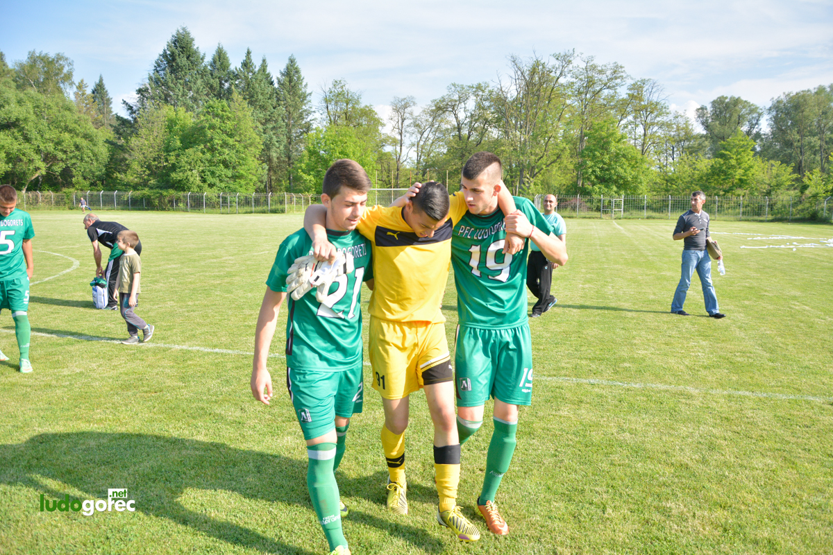Лудогорец U17 шампион