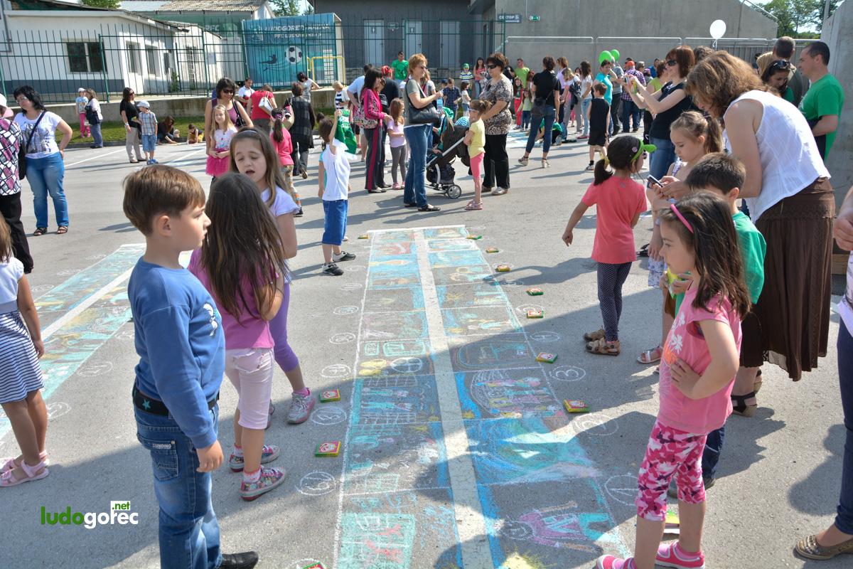 "Деца рисуваха на тема ""Лудогорец и аз"""