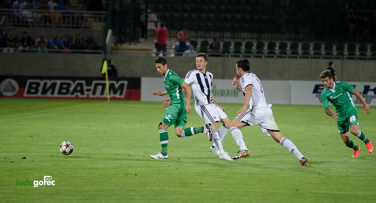 Лудогорец - Партизан 0:0