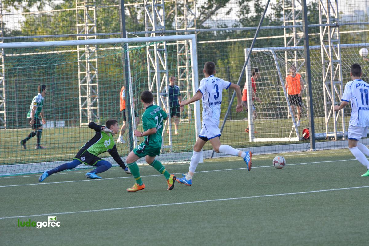 U17: Лудогорец - Дунав (Русе) 4:0