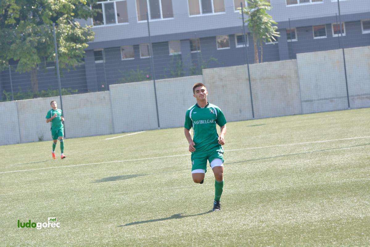U17: Лудогорец - Славия 3:0
