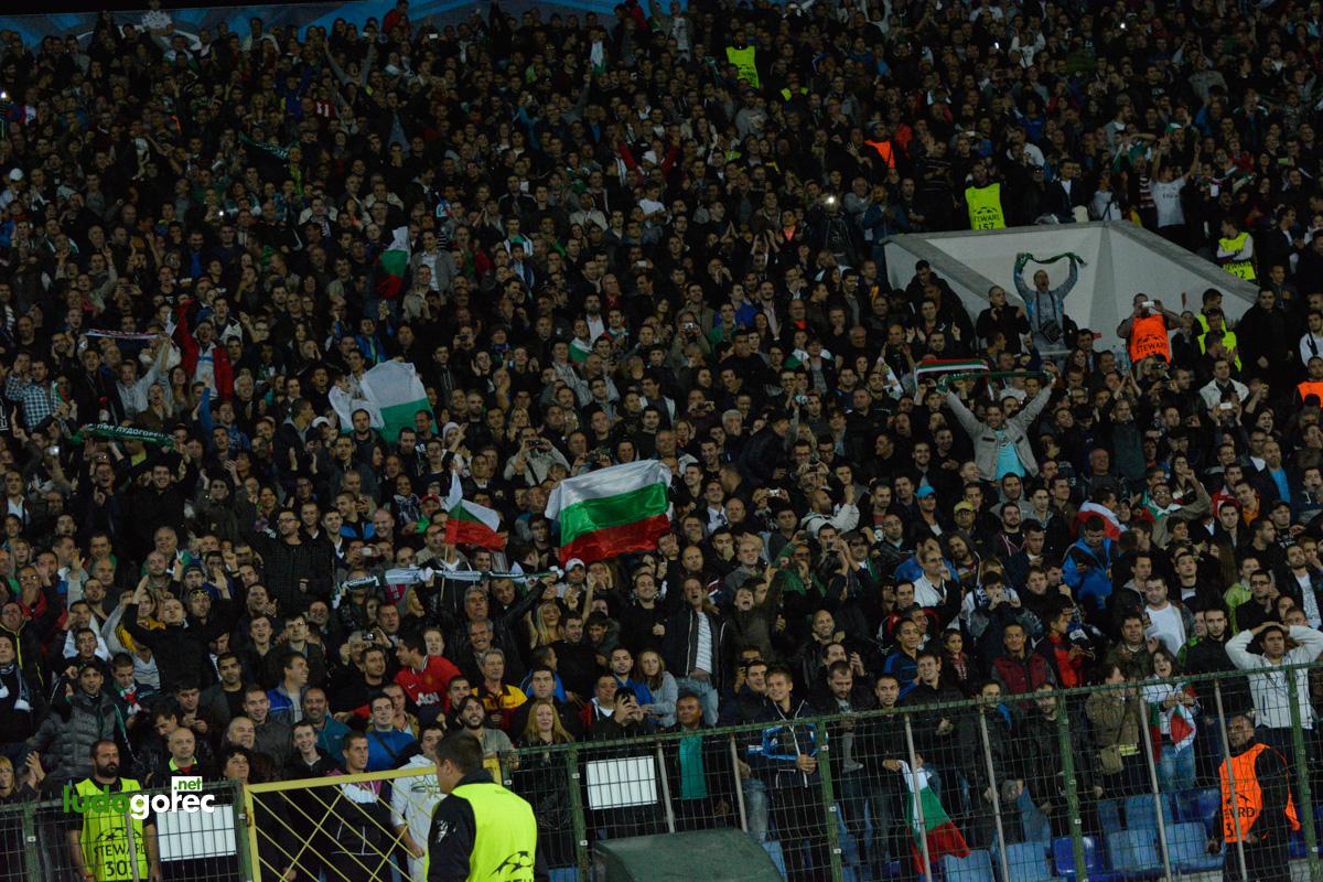 Лудогорец - Реал Мадрид 1:2