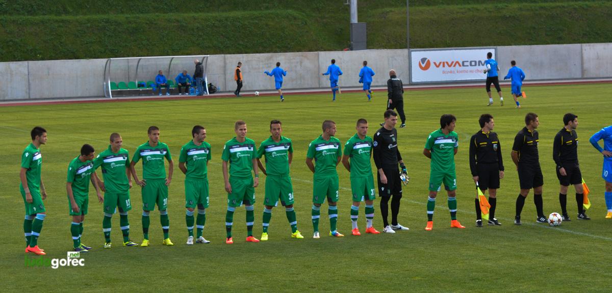 U21: Лудогорец - Левски 3:1