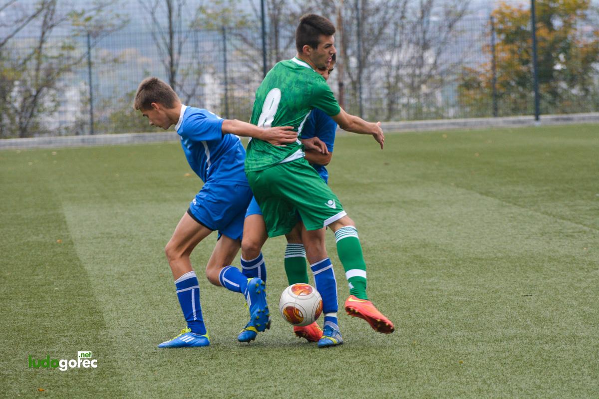 U17: Лудогорец - Черноморец (Бургас) 2:1