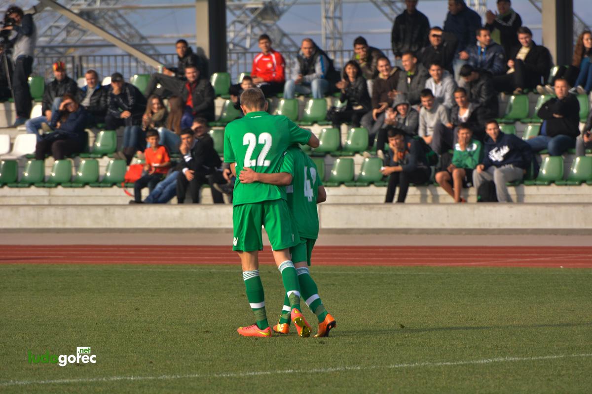 U18: Лудогорец - ЦСКА 4:1 | 1/4 финал Купа на БФС