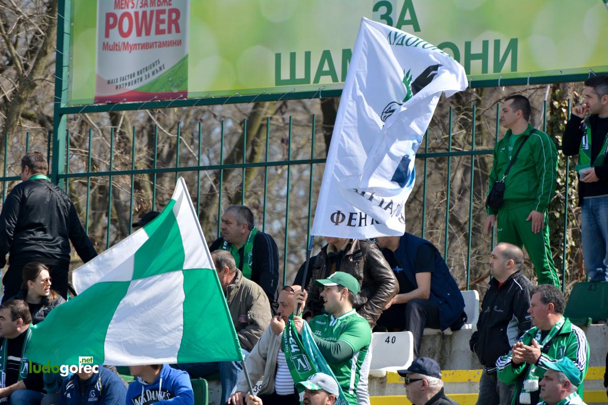 Лудогорец - Ботев (Пд) 0:0