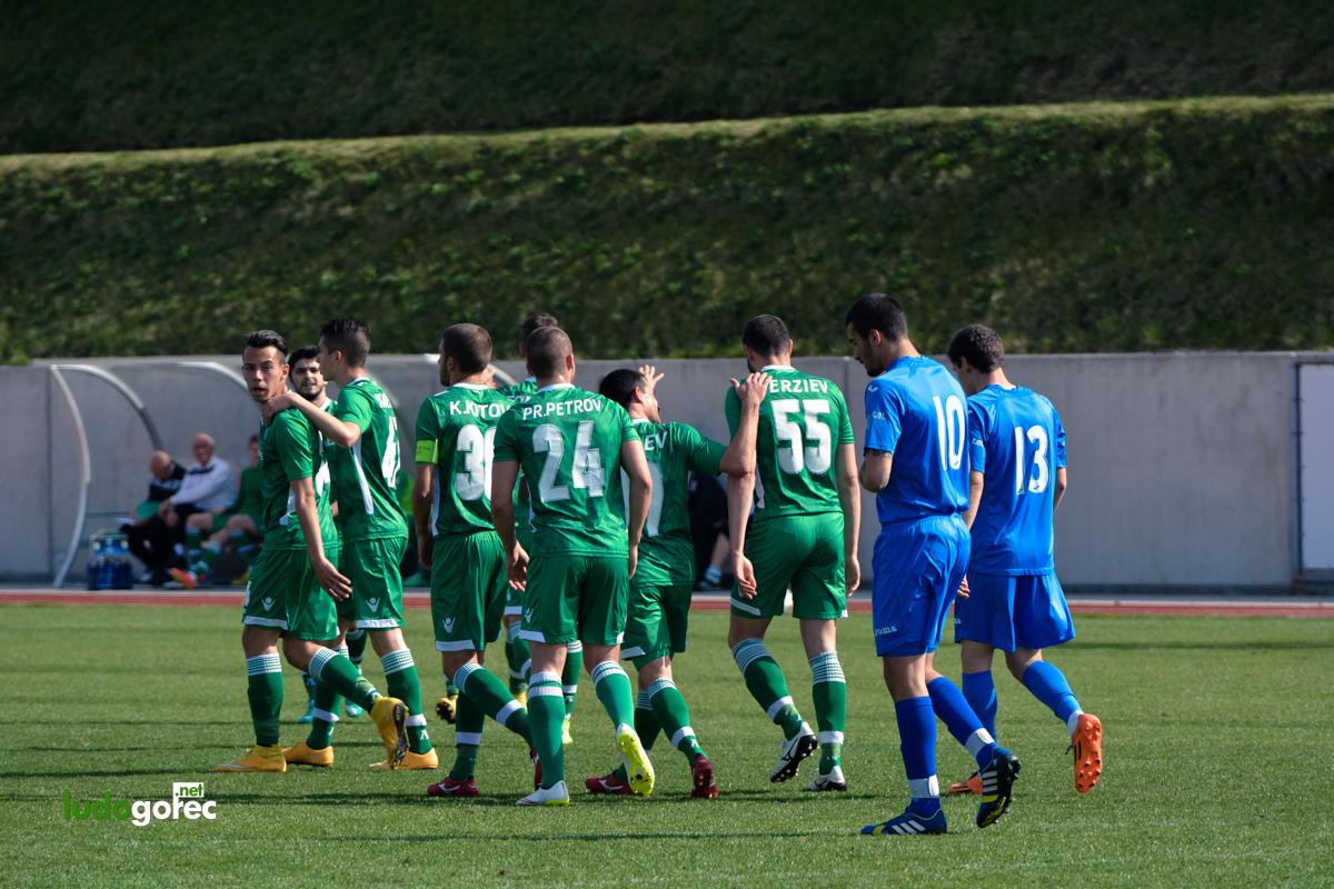 U21: Лудогорец - Левски 2:0