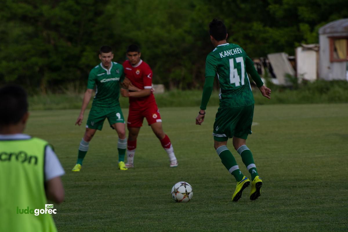U21: Лудогорец - ЦСКА 4:1