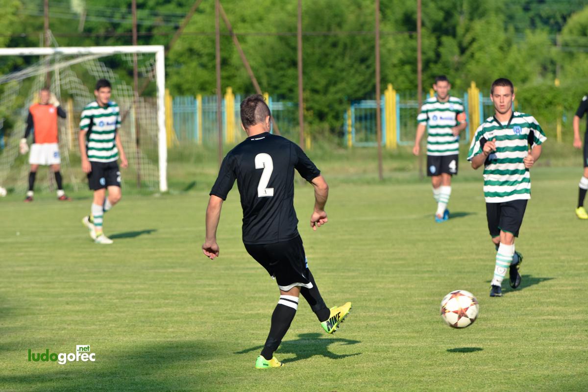 U19: Лудогорец - Черно море 2:0 | 1/4 финал републиканско първенство