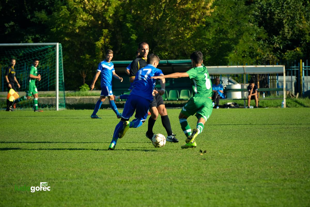 U19: Лудогорец - Черноморец (Бургас) 7:0