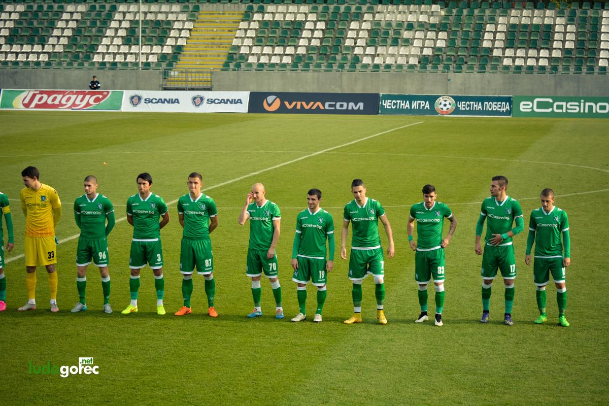 Лудогорец 2 - Локомотив (Мездра) 1:2