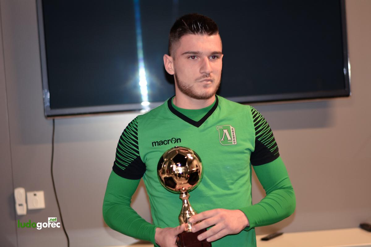 Футболист на годината 2015